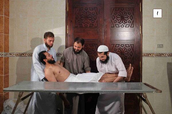 Toilette Funeraire Islam