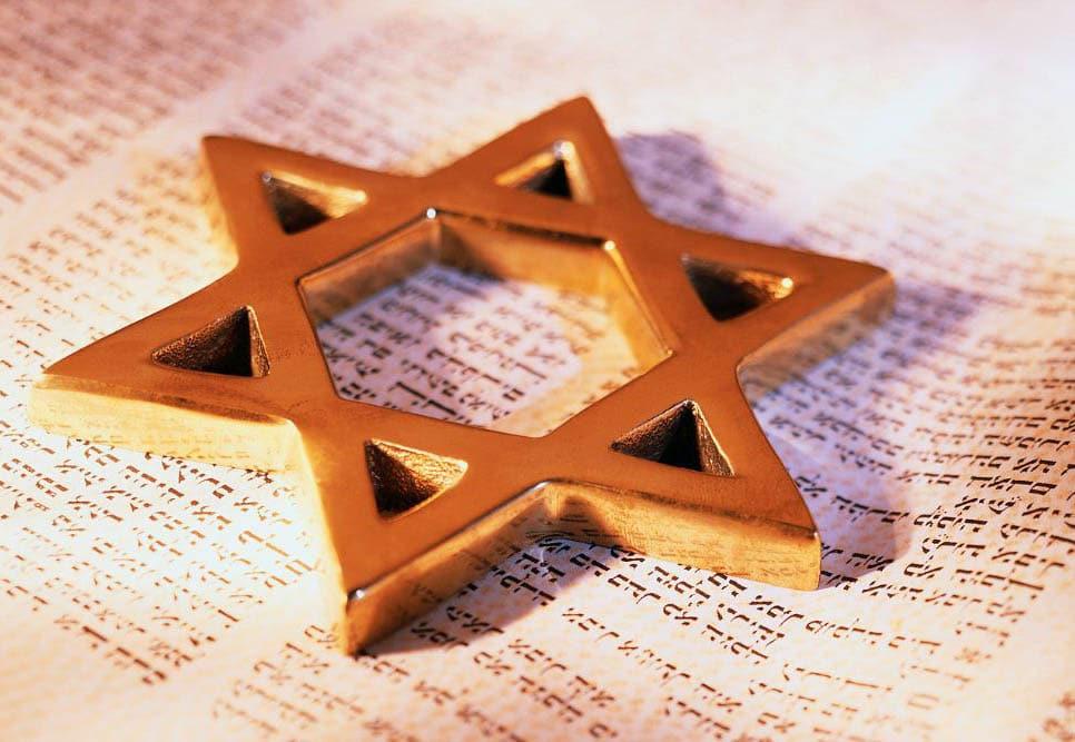Toilette Funeraire Judaisme